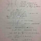 『2020年度名古屋大学理系数学1番【数Ⅲ・双曲線と直線】教科書やチャートの例題をクリアしたら挑戦できる問題』の画像