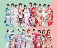 【欅坂46】カレンダー、漢字も振袖撮りおろしとか見たかった…