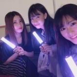 『SKE48高木由麻奈、北川綾巴『今日は乃木坂46真夏の全国ツアーを観に行ってきました!』【全ツ@名古屋ナゴヤドーム2日目】』の画像