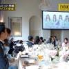 【悲報】 乃木坂46さん、一般人の結婚式にサプライズ登場→会場凍りつくwwwwwwwwwwwwwwww