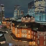 『【写真】 Xperia5  幕張~東京駅』の画像