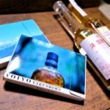 『【食べてみた】洋酒チョコ「YOIYO屋久島エージング」は樽香はっきり!』の画像