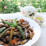 『薬膳レシピ「鶏肉とアスパラのカシューナッツ炒め」きぐすり.comさんの「体よろこぶ暮らしの薬膳」で公開されました!』の画像