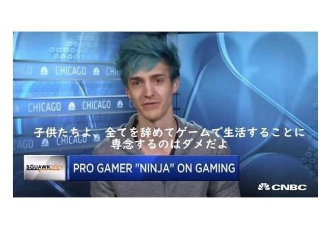 【最新版】小学生が「一番興味のある職業」 1位YouTuber、2位プロゲーマー、3位ゲーム実況者
