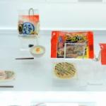 「テーブルマーク」の冷凍食品たちがミニチュアフィギュアになってガチャに登場!