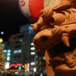 『【写真】Xperia5 作例2 (新宿、渋谷、他)』の画像