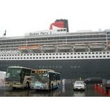 『QM2 横浜寄港1』の画像