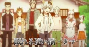 【うちタマ?!】第6話 感想 ケモノシスマイク【うちのタマ知りませんか?】
