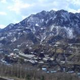 『いつか行きたい日本の名所 足尾銅山』の画像