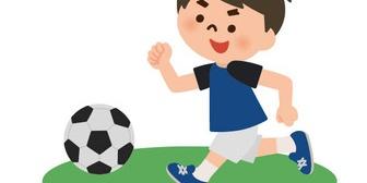 習い事を辞めさせる決断って辛いな。サッカーなんだけど、まだ2年生なんだけど…