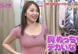 吉川友ちゃんが着衣巨乳を見せびらかしててエロ過ぎると話題に 乳揺れGIF動画あり