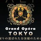 『グランドオペラ東京(高級デリヘル/渋谷)「茉莉花(まりか)(20)」こんなに若くて綺麗で可愛い子がここまでしてくれる!圧倒的満足感が魅力の風俗体験レポート』の画像
