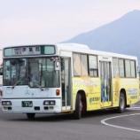 『鹿児島交通 三菱 KC-MP717M/西工』の画像