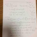 『【入試数学の回廊】一橋大学2020年4番・数学Ⅱ・絶対値記号のついた定積分』の画像