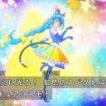 『スター☆トゥインクルプリキュア』20話感想 明かされるブルーキャットの過去!キュアコスモ誕生!