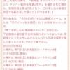 【速報】 石田千穂ちゃん STU48 序列TOPに躍り出るwwwwwwwwwwwwwwwwwwwwwww