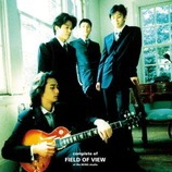 『CD Review Extra:FIELD OF VIEW 全ベストアルバムレビュー』の画像