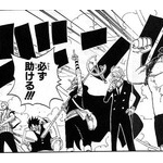 【悲報】尾田栄一郎「ウォーターセブン編は誰が敵か決めずに描いてた」