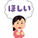 鬼女まとめ速報 -修羅場・キチママ・生活スカッとまとめ-