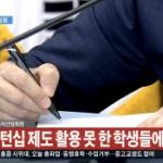 【韓国】ムン大統領の最側近、疑惑のタマネギ男、記者会見で日本製ボールペン使用! [海外]