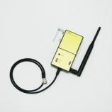 『TS無線くん Bluetooth-Serial Conversion Unit』の画像