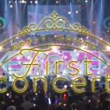 『[動画]20200901 『1stコンサート「初めまして、=LOVEです。」』『2周年記念コンサート』 Blu-ray & DVD【Digest】 / =LOVE(イコールラブ)公式』の画像