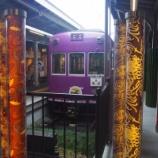 『【速報】鉄道むすめ巡り2015京旅(ダイジェスト)』の画像