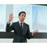『株主優待:エプコ(2311) 株主優待新設 利回り3.8%+α!』の画像