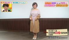 【元乃木坂46】市來玲奈アナの過激ファッションに興奮の声続出 「裸かと思った」