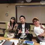 『【乃木坂46】オリラジ、らじらー!レギュラーだった井上小百合卒業について触れる・・・』の画像