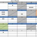 2017年2月教室カレンダー2