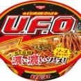 速報!UFOの映像を米海軍が本物認定!