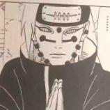 『【悲報】NARUTOのアイコラ、LINE公式スタンプに採用されてしまう』の画像