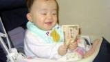 親戚の赤ん坊にいちまんえん見せびらかした結果wwwww