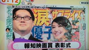 V6岡田が大島優子にかけた言葉が…