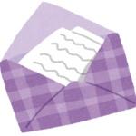 15歳の自分に手紙を書くとしたら?