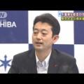 全ての県がアスリート優先を拒否 東京オリンピック