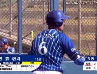 森敬斗(18).209 1本 ops.522←こいつ