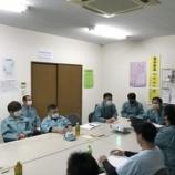 『10/10 第一営業所 安全衛生会議』の画像