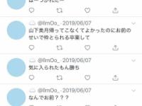 【乃木坂46】このTwitter垢、結局誰なの?まさかメンバーじゃないよな...?