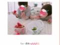 【悲報】辻希美、イチゴ狩りで摘んだ新鮮なイチゴに練乳たっぷりで批判殺到wwwww
