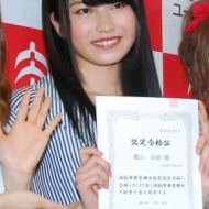 【AKB48】横山由依(20) ユーキャン資格取得試験「調剤事務管理士」に合格! 大島優子「尊敬に値する」 島崎遥香「自分のことのように嬉しい」 アイドルファンマスター