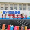 2011年 第47回湘南工科大学 松稜祭 ダンスパフォーマンス その11