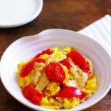 『15分以内でお手軽メインおかず★鶏胸肉とトマトの中華風卵炒め【クックパッドアンバサダー2021】【レシピ2081】』の画像