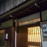 『東京プチ旅行'2016②~赤坂にある老舗の蕎麦屋さん@室町 砂場 赤坂店』の画像