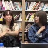 『元SKE48松村香織『SKEの寮はファンにバレててコンサート終わりはツアーで回る観光地みたいになってた』←これ・・・』の画像