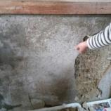 『家の修繕』の画像