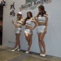 東京ゲームショウ2015 その156(ディー・エヌ・エー/スクウェア・エニックス)