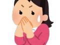 【悲報】小島瑠璃子さん、えち広告に使われるwwwww(画像あり)