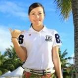 『【女子ゴルフ】村田理沙 画像 プロフィール ベッキー似のハーフ美人ゴルファー 1/2』の画像